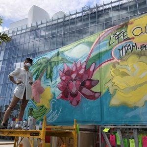 Life Cube at New World Center Miami Beach